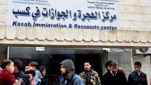 Турция открыла первый погранпереход в правительственную часть Сирии