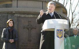 Украина преодолела «культурную оккупацию» - Порошенко