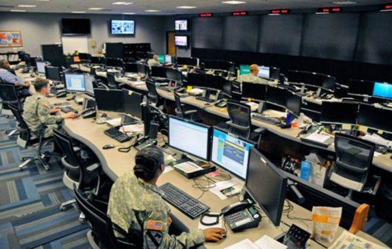 кибер-центр армия США