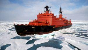 За звездой путеводной. К V Международному Арктическому форуму