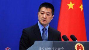 Официальный представитель МИД Китая Лу Канг