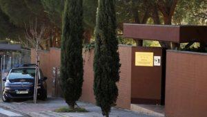 посольство КНДР в Мадриде. Испания