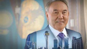 Казахский парламент одобрил переименование Астаны в Нурсултан