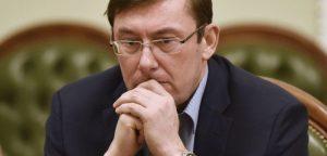 Юрий Луценко получил от посла США список «неприкасаемых» вместо обещанных «подъёмных» денег