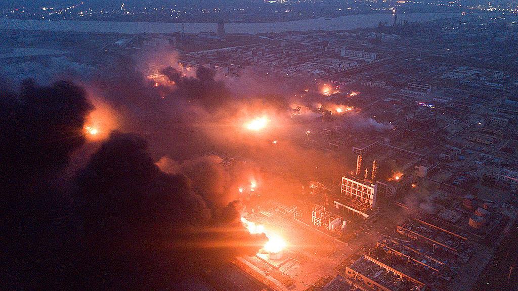 взрыв на заводе удобрений в Китае, 21 марта 2019