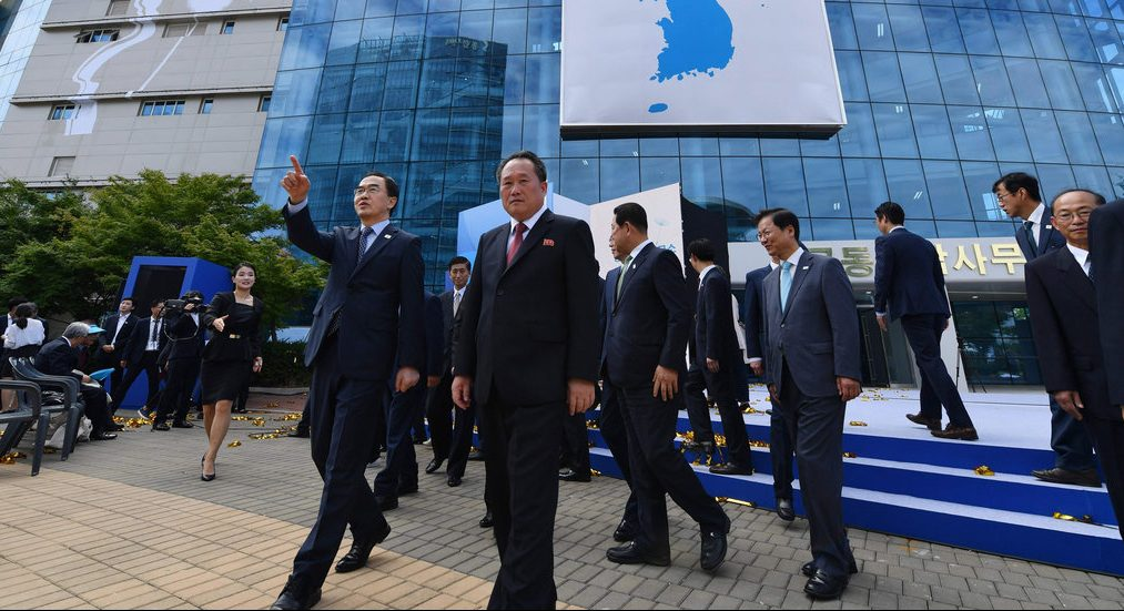 межкорейское отделение свзяи в Кэсоне, КНДР и Южная Корея