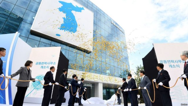 межкорейское отделение связи в Кэсоне, КНДР и Южная Корея