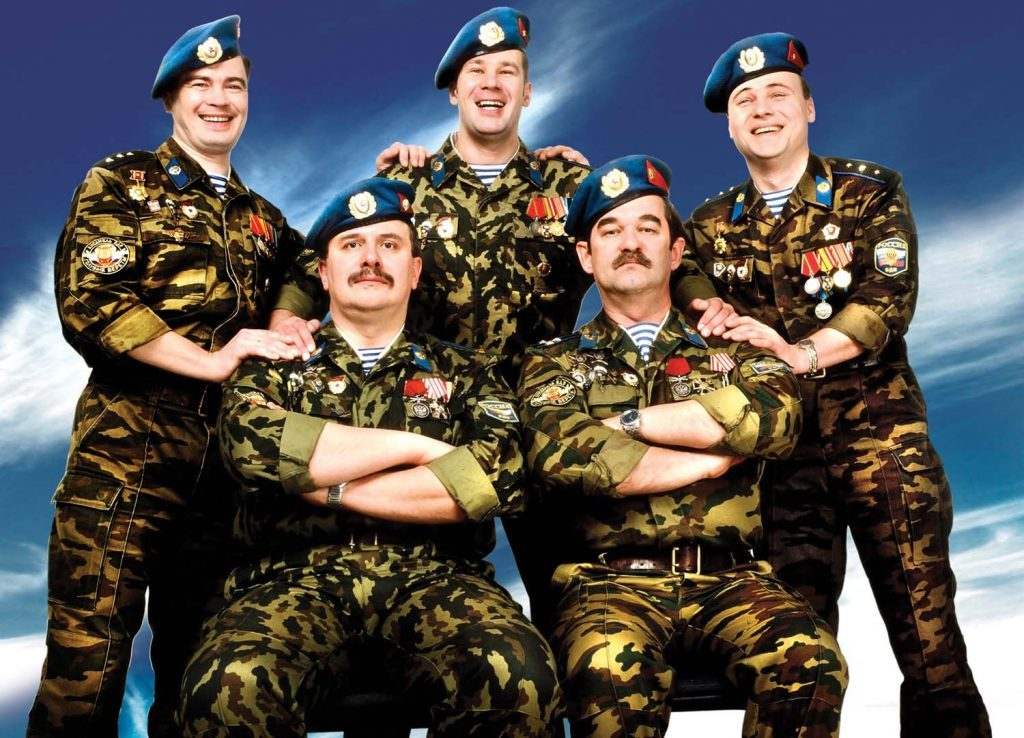Песни «Голубых беретов» теперь официально признаны «преступными» в Латвии