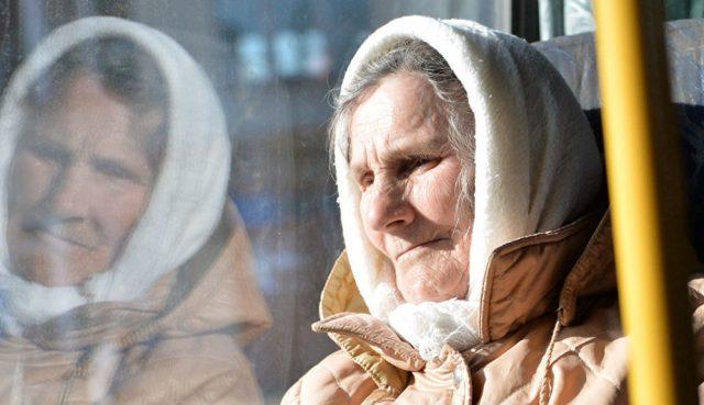 Убийственная «экономия»: Пенсионеры Донбасса не получили от Руины 72 миллиарда гривен