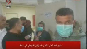 Боевики атаковали города в провинции Хама с помощью химического оружия