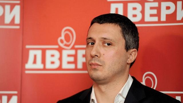 """Бошко Обрадович, оппозиция """"Двери"""""""