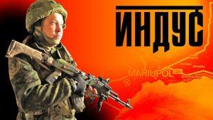 На Юг ДНР! «Индус» показал как работают БПЛА ВСУ на Мариупольском направлении