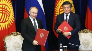 Россия усиливает свою военную базу в Киргизии