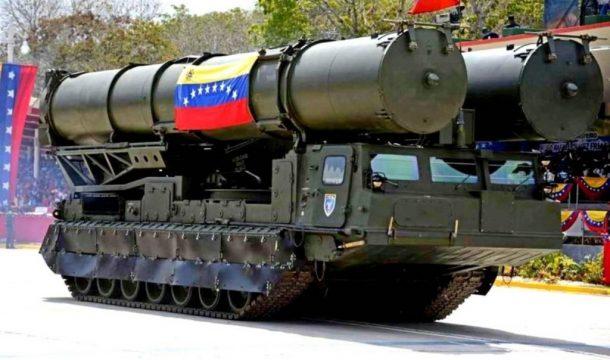 ЗРК С-300 в Венесуэле