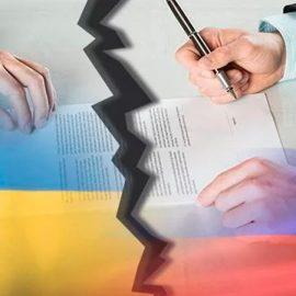 Большой Договор о дружбе РФ и Украины прекратил своё действие