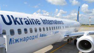 Киев упраздняет и нерегулярное авиасообщение с Россией