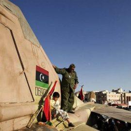 ВВС ливийского правительства Триполи