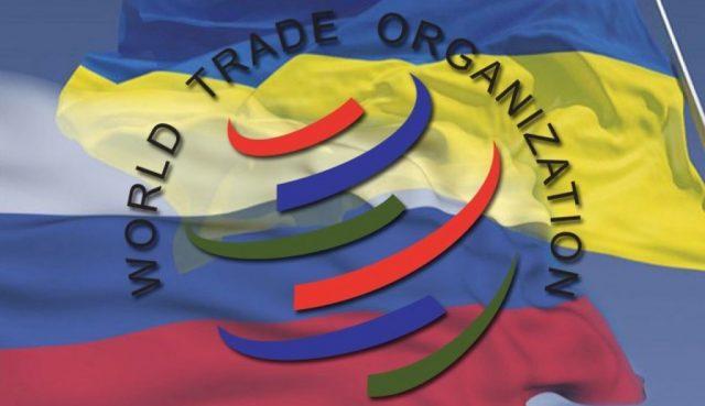 Украинский иск по транзиту к России отклонён в ВТО