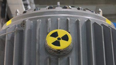 ядерный реактор МАГАТЭ
