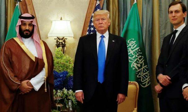 Саудовский принц Мохаммед Аль Сауд, Дональд Трамп и Джаред Кушнер