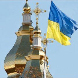 Суд Киева признал противоправным законопроект о переименовании канонической УПЦ
