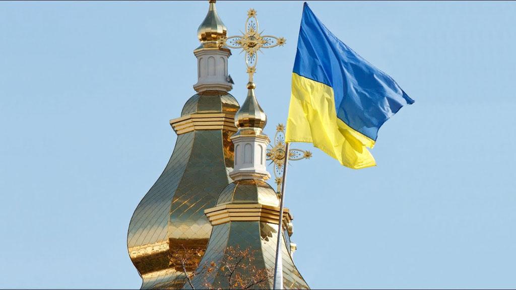 Окружной административный суд Киева признал противоправным законопроект о принудительном переименовании канонической Украинской православной церкви, ранее принятого Верховной Радой Украины.