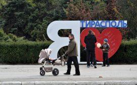 Кишинёв прервал почтовые связи России и Приднестровья