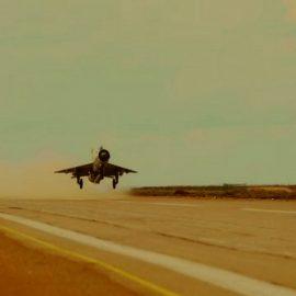 ВВС Ливийской национальной армии