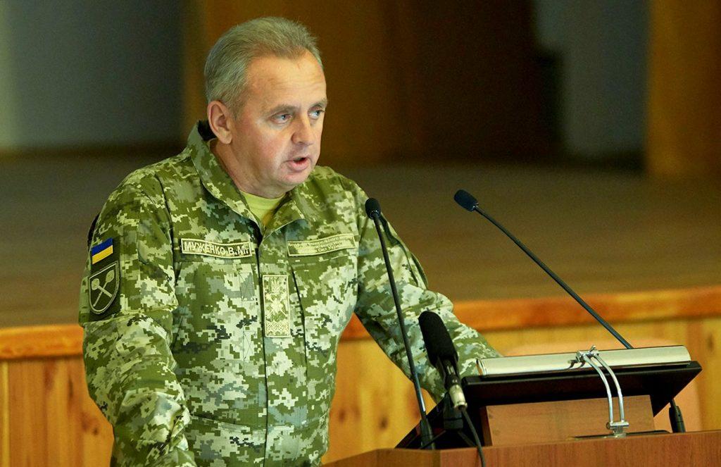 Глава украинского Генштаба расписался в униженной роли карательных ВСУ