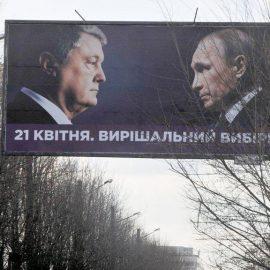 Порошенко в своих новых предвыборных плакатах приравнял Зеленского к Путину