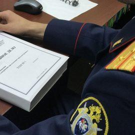 На литовских судей СК РФ завел дело за вердикт в «деле 13 января»