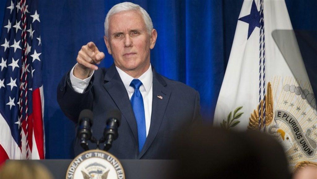 вице-президент США Майк Пенс