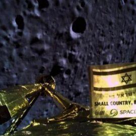 Первый в истории частный луноход разбился при посадке на Луну