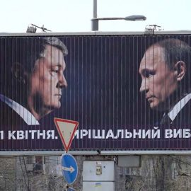 В Днепре оперативно избавились от билбордов с изображением Путина
