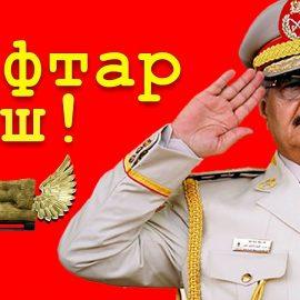 Наступление Хафтара в Ливии и переворот в Судане || Комментарий с дивана