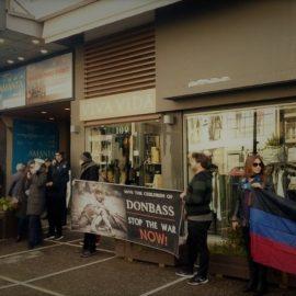 Показ фильма украинских нацистов сорвали в Афинах — не помог и посол США
