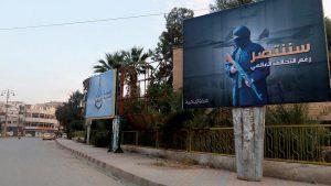 Источник: ИГИЛ готовит новое наступление на Пальмиру, Ракку и Мейядин