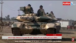 T-90 в армии Ирака