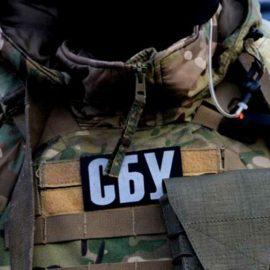 СБУ «разоблачили» жительницу Днепровской области, работающую на спецслужбы РФ