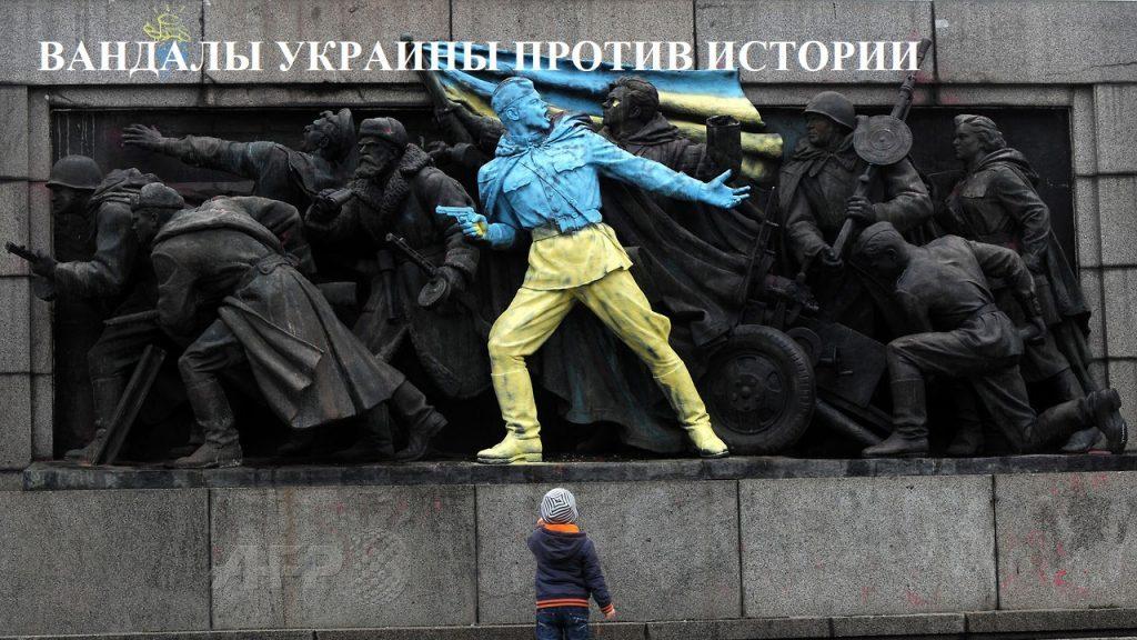 «Мемориал атошникам» попал в руки «декоммунизаторов» Запорожской области