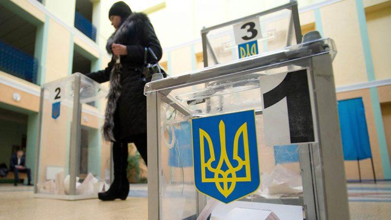 Выборы президента на Украине