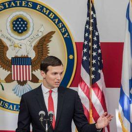 Палестину «шантажируют», чтобы она приняла «соглашение века» с Израилем