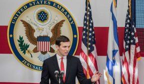 советник Трампа - Джаред Кушнер, США в Иерусалиме на открытии посольства