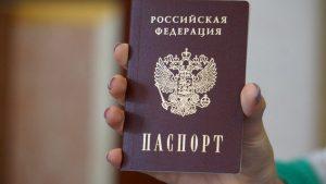 Феномен свидомой памяти в реакции на выдачу паспортов РФ Донбассу