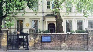 Киев для Лондона — отмычка для замков к Москве - посольство РФ