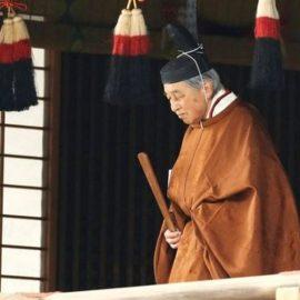 Император Японии Акихито отрёкся от престола