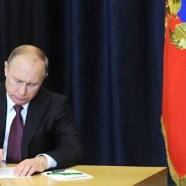 Путин ввел упрощенный порядок получения гражданства РФ отдельным категориям граждан Украины