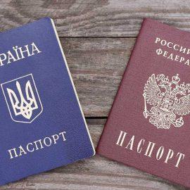 Украина намерена лишать гражданства жителей Донбасса, получивших паспорта РФ