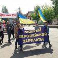 Жители Кривого Рога Сичеславской области 1 мая устроили шествие к Стеле памяти, в ходе которого требовали зарплату в 1000 евро. На митинг собрались около 300 человек, которые пришли на площадь с плакатами.