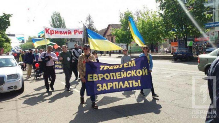 Празднование Первомая в городах Украины